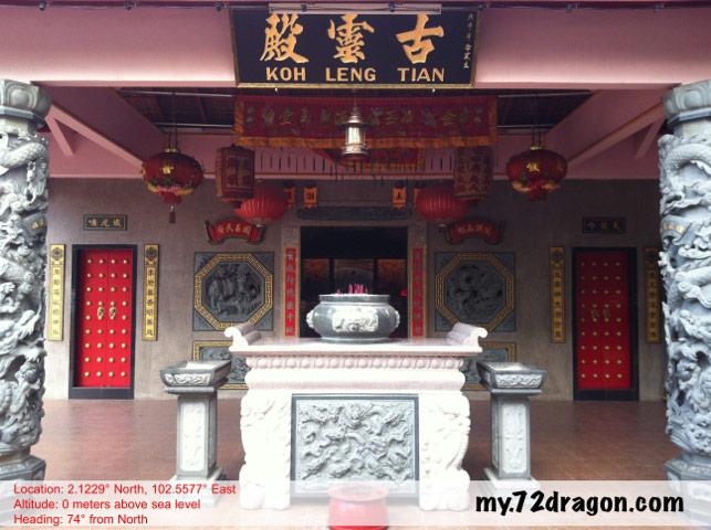 Koh Leng Tian- Sungai Sendok  / 古靈殿-双溪申洛1