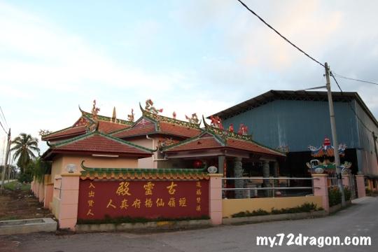 Koh Leng Tian- Sungai Sendok  / 古靈殿-双溪申洛8