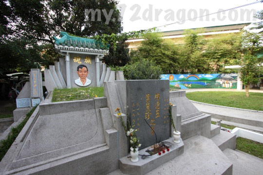 Lim Lian Geok Memorial / 林連玉墓園