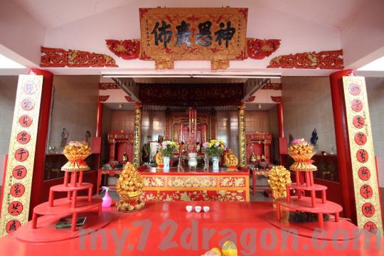 Xian Si Shi Ye Gong-Serendah / 仙四師爺宮-双文丹2