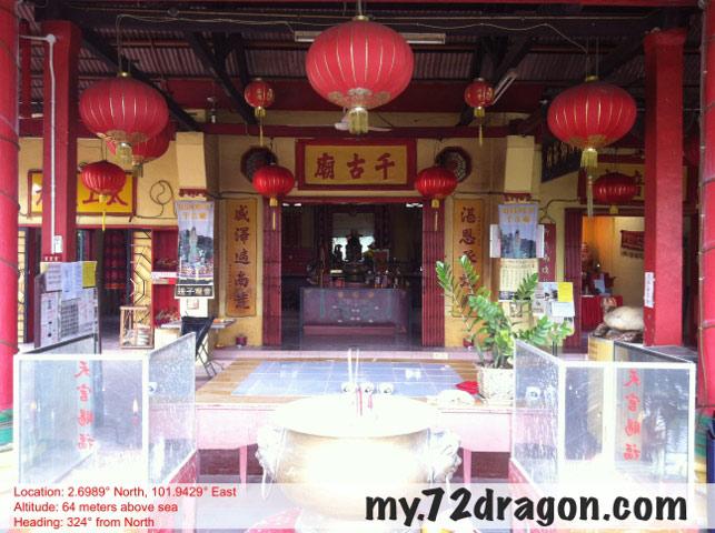Qian Gu Miao-Rasah / 千古庙-亚沙1