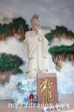 Qian Gu Miao-Rasah / 千古庙-亚沙5