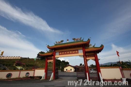 Qian Gu Miao-Rasah / 千古庙-亚沙6