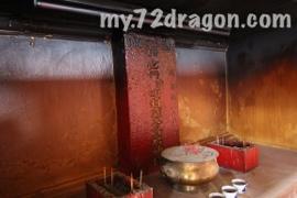 Qian Gu Miao-Rasah / 千古庙-亚沙7