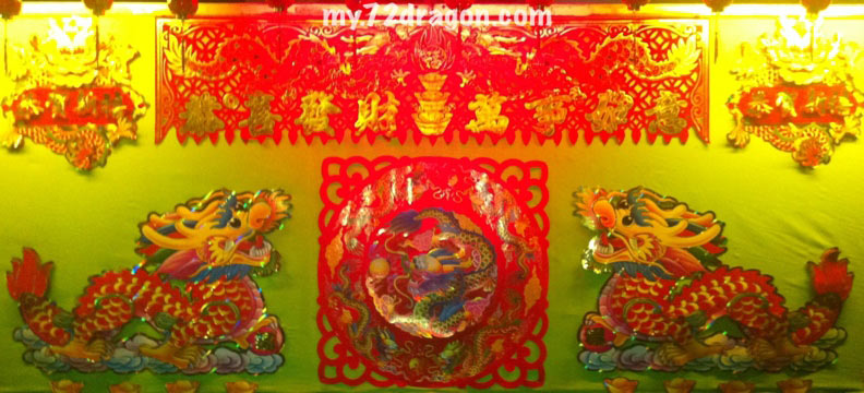 Happy Chinese New Year 2012 / Gong Xi Fa Chai / 恭喜發財