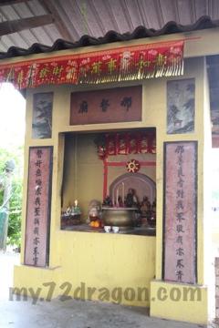 Xian Si Shi Ye Gong-Semenyih / 仙四師爺宮-士毛月6