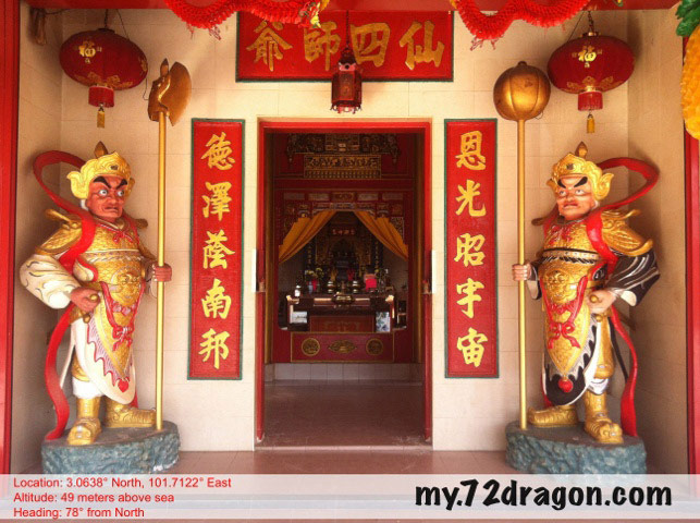 Shi Ye Miao-Sg.Besi / 師爺庙-新街场1
