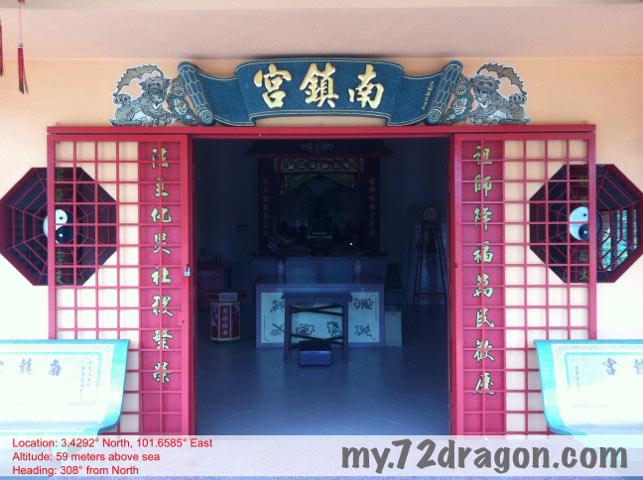 Nan Zhen Gong-Ulu Yam / 南鎮宫-烏汝音1