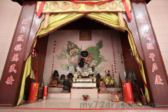 Nan Zhen Gong-Ulu Yam / 南鎮宫-烏汝音3
