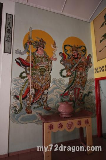 Nan Tian Gong-Ulu Yam / 南天宫-烏汝音6