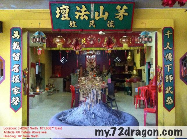 Mao Shan Fa Tan-Ulu Yam / 茅山法壇-烏汝音1