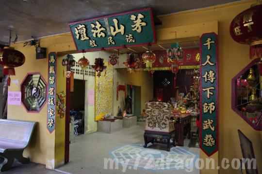 Mao Shan Fa Tan-Ulu Yam / 茅山法壇-烏汝音4