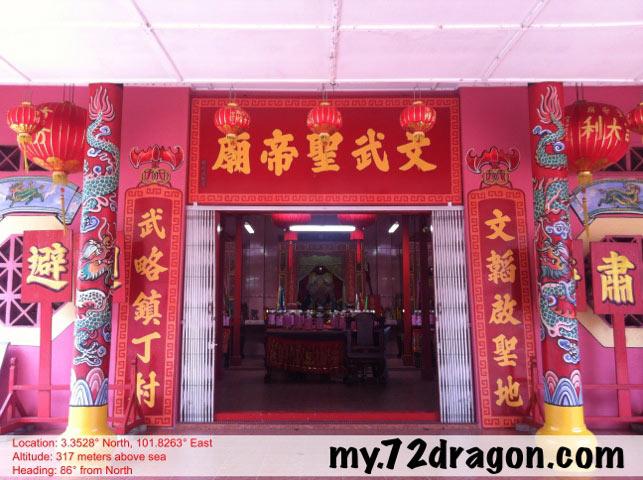 Wen Wu Sheng Di Miao-Bukit Tinggi / 文武聖帝廟-武吉丁宜1