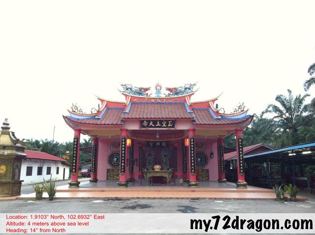 Hock Heng Keng-Kg Sri Menanti / 復興宮-紅橋