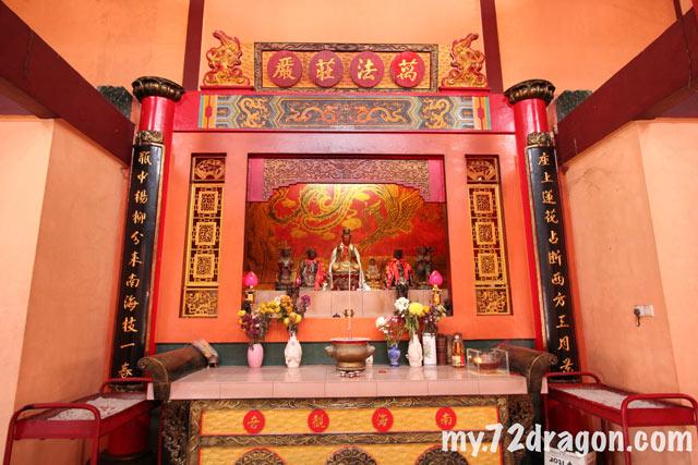 Hock Heng Keng-Kg Sri Menanti / 復興宮-紅橋 7