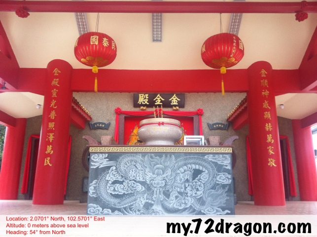 Kim Chuan Tian-Bakariah / 金全殿-峇加利亞1
