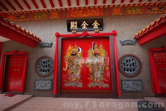 Kim Chuan Tian-Bakariah / 金全殿-峇加利亞7