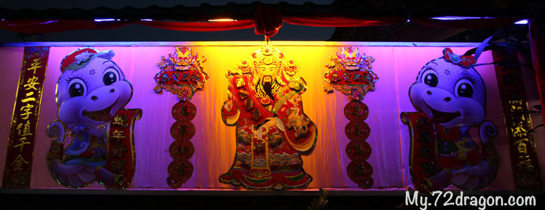 Happy Chinese New Year 2013 / Gong Xi Fa Chai / 恭喜發財