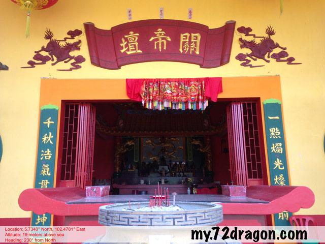 Guan Di Tan-Jerteh / 關帝壇-日底