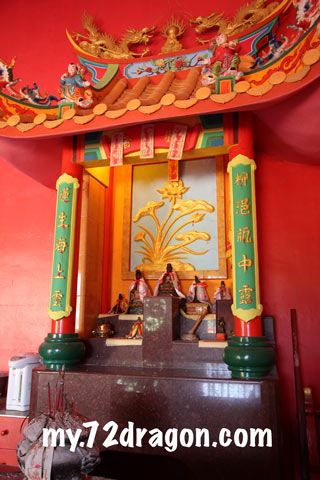 Guan Di Tan-Jerteh / 關帝壇-日底 4