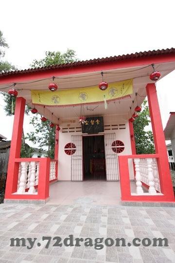 Hai Shan Gong-Kukup / 海山宮-龜咯 img5