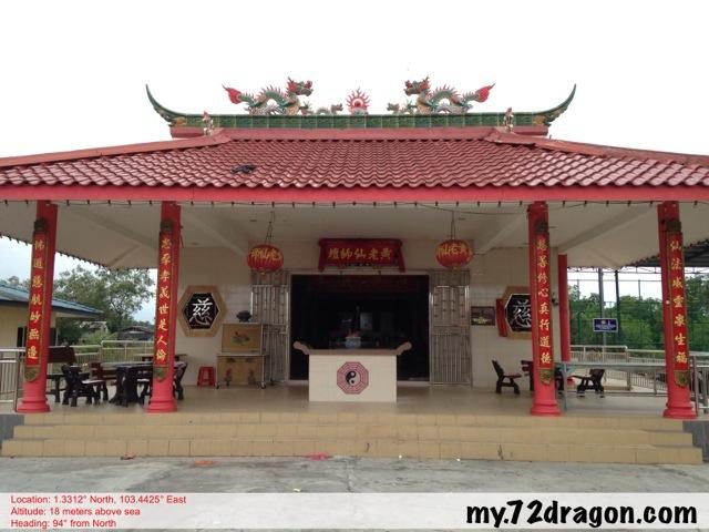 Huang Lao Xian Shi Tan-Kukup / 黄老仙師壇-龜咯1