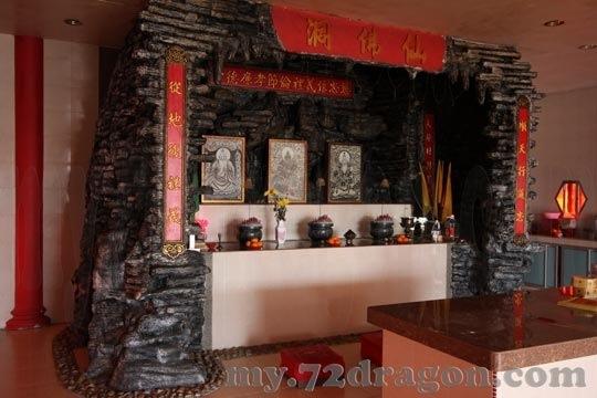 Huang Lao Xian Shi Tan-Kukup / 黄老仙師壇-龜咯3