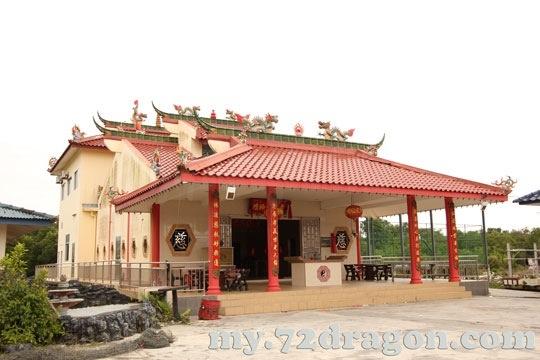 Huang Lao Xian Shi Tan-Kukup / 黄老仙師壇-龜咯4