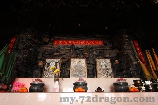 Huang Lao Xian Shi Tan-Kukup / 黄老仙師壇-龜咯5