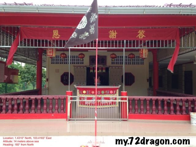 Ling Jin Tang-Rambah /靈晉堂-南峇1