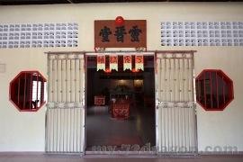 Ling Jin Tang-Rambah /靈晉堂-南峇7