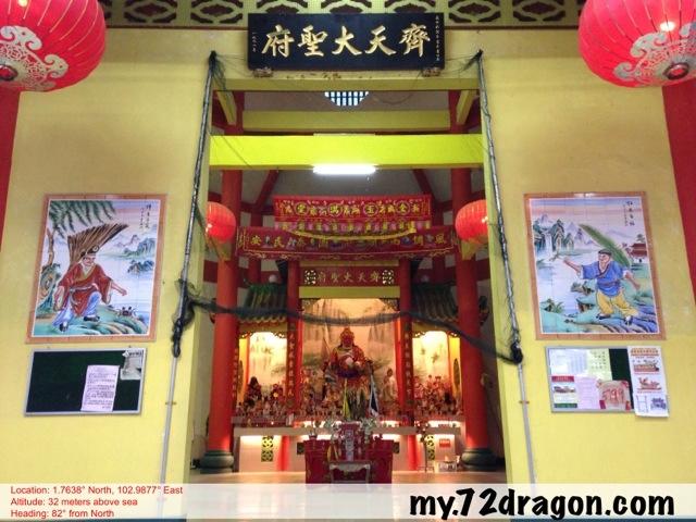 Qi Tian Da Sheng Fu-Batu Pahat / 齊天大聖府-峇株巴辖1