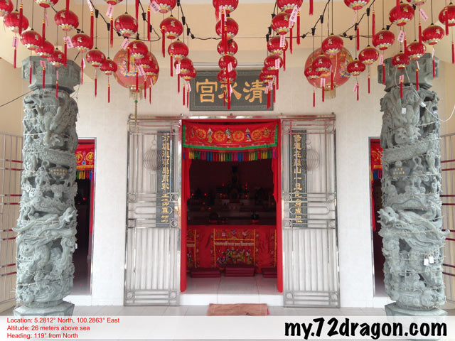 Cheng Chooi Keong-Batu Maung / 清水宮-峇都茅
