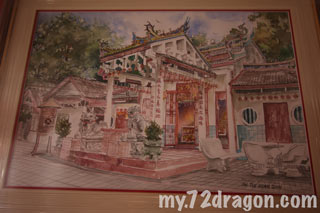 Cheng Chooi Keong-Batu Maung / 清水宮-峇都茅 07