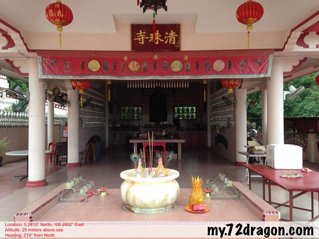Cheng Choo Tze-Batu Maung / 清珠寺-峇都茅