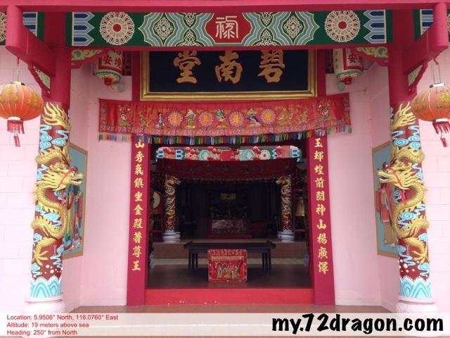 Peak Nam Tong-Kota Kinabalu / 碧南堂-亚庇1