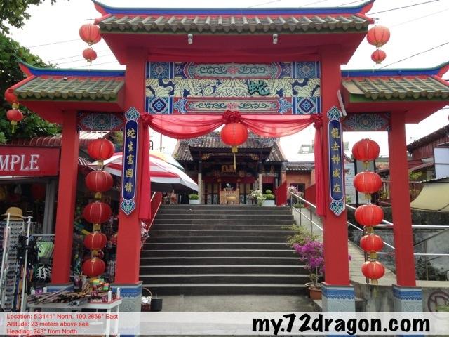 Fu Xing Gong Snake temple-Penang / 福興宮蛇廟-檳城1