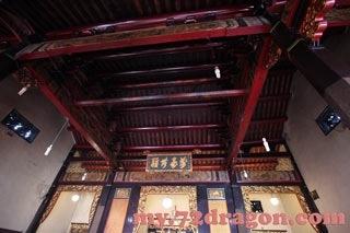 Fu Xing Gong Snake temple-Penang / 福興宮蛇廟-檳城7