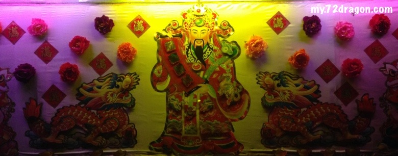 Happy Chinese New Year 2014 / Gong Xi Fa Chai / 恭喜發財