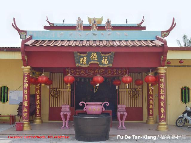 Fu De Tan-Klang / 福德壇-巴生