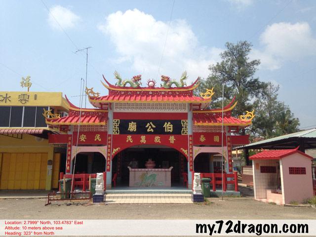 Bo Gong Miao-Rompin / 伯公廟-雲冰