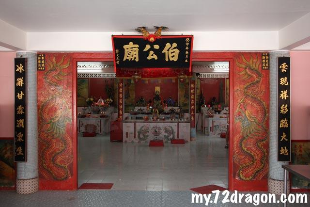 Bo Gong Miao-Rompin / 伯公廟-雲冰 2
