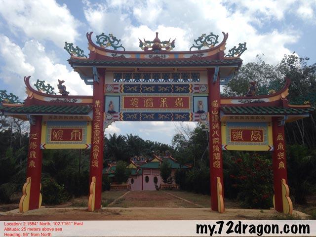 Old Ling An Dian-Panchor / 舊靈安殿-班卒