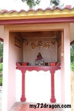 Old Ling An Dian-Panchor / 舊靈安殿-班卒 6