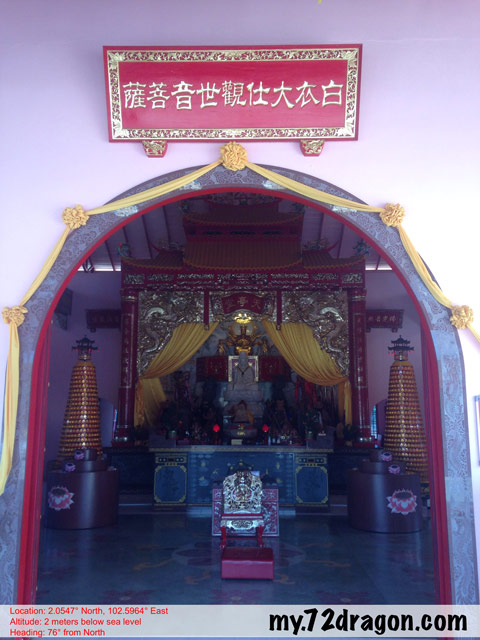 Tian Ting Tang-Sg Abong / 天亭堂-新加望