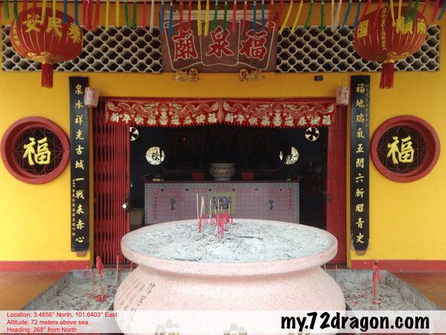 Fu Quan Miao-Batang Kali / 福泉廟-峇冬加里