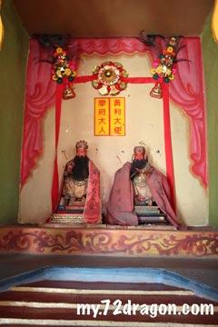Fu Quan Miao-Batang Kali / 福泉廟-峇冬加里 4