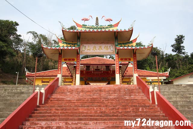 Fu Quan Miao-Batang Kali / 福泉廟-峇冬加里 7