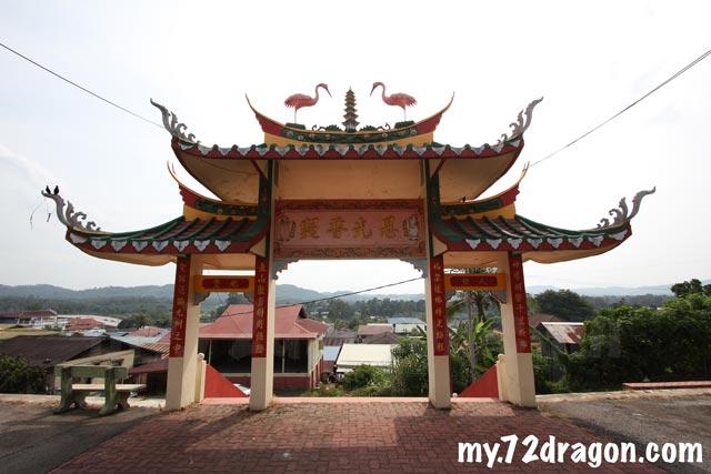 Fu Quan Miao-Batang Kali / 福泉廟-峇冬加里 8