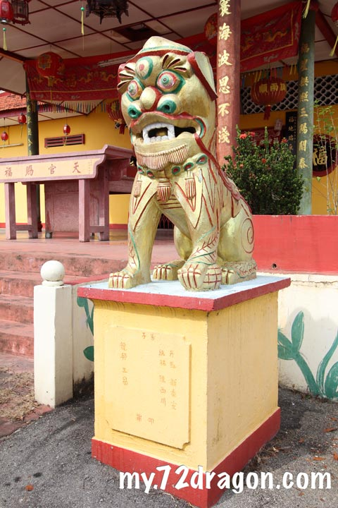 Fu Quan Miao-Batang Kali / 福泉廟-峇冬加里 9